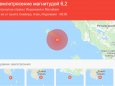 Сильное землетрясение в Индонезии