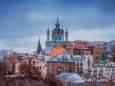 Погода в Киеве на вторник, 14 января