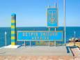 Острів Зміїний. Унікальне місце в Чорному морі