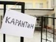 Во Львовской области решили отсрочить ослабление карантина