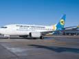 Украинцы не смогут летать за границу минимум до конца июня