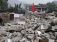 Землетрус у Китаї: 4 людини загинули