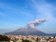 Итальянский вулкан Этна вновь проснулся