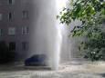 В Киеве из-за прорыва трубы фонтан воды достигал девятого этажа