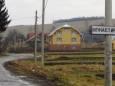 В Івано-Франківській області стався ще один землетрус