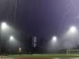 Від удару блискавки в Мексиці загинули дві футболістки