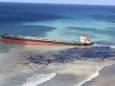 Маврикію загрожує екологічна катастрофа