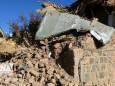 В Иране произошло землетрясение магнитудой 5,1 балла