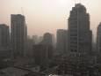 Канадский Ванкувер окутал густой смог от природных пожаров в США