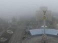Синоптики предупреждают о сильном тумане в Киеве