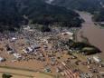 Ущерб от природных катастроф признан ООН разрушительным