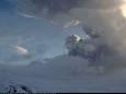 На Камчатці сталося виверження вулкана Безіменний