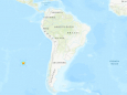 Сильное землетрясение магнитудой 6.0 произошло на севере Чили
