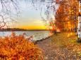 Погода в Украине на четверг, 29 октября