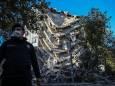 ВИДЕО. Мощное землетрясение и цунами в Турции