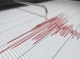 Землетрясение магнитудой 6.0 произошло в 289 км от Тонга