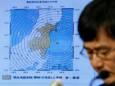 Біля берегів Японії стався землетрус