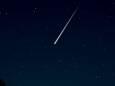 Падение трех метеоритов за один день зафиксировали в Испании