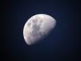NASA высадит людей на Луну в 2024 году