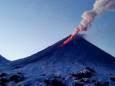 На Камчатке произошло извержение Ключевского вулкана