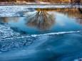 В Україні річки починають покриватися льодом