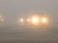 В Україні попередили про туман і обмерзання річок