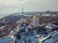 Прогноз погоды в Украине на январь