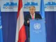 Рік зцілення: генсек ООН закликав людей об'єднувати зусилля задля подолання кризи