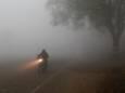 Украинцев предупредили о сильном тумане