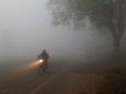 Українців попередили про сильний туман