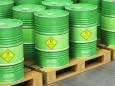 Вчені створили біодизель з масла дерева