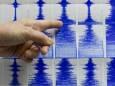 У столиці Туреччини стався землетрус силою 4,5