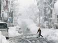 Снегопады в Японии забрали жизни восьми человек