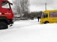 ДСНС України попереджає про погіршення погодних умов 12 лютого