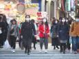 В Японии выявили новый вариант коронавируса