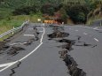 ВІДЕО. Найсильніші землетруси 2020 го року