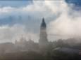Состояние воздуха в Киеве несколько ухудшилось