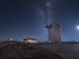 В апреле ожидается первый весенний звездопад
