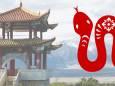 Китайский гороскоп на май: Змея