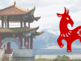 Китайский гороскоп на май: Коза