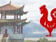 Китайський гороскоп на травень: Півень