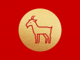 Китайський гороскоп на вересень: Коза