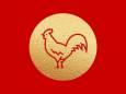 Китайський гороскоп на вересень: Півень