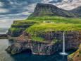 Фарерські острови - забутий куточок Європи