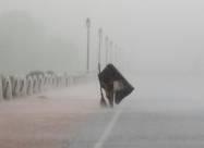 Тайфун Хагулит затопил Шанхай