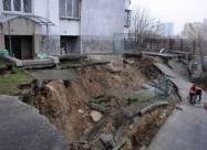 Разрушение домов из-за оползней можно предвидеть из космоса