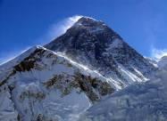 Еверест закрили для туристів через COVID-19