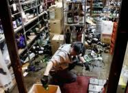 ВИДЕО. Мощное землетрясение в Японии 13.02.2021