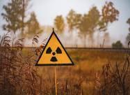У Чорнобильській зоні планують будівництво сховища для радіоактивних відходів