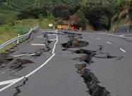 ВИДЕО. Сильнейшие землетрясения 2020-го года